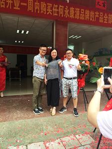 13萝卜视频app净水机广西来宾专卖店开展典礼