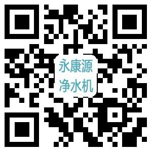 深圳市萝卜视频app环保科技有限公司网站二维码