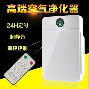AG亚游集团空氣淨化器5