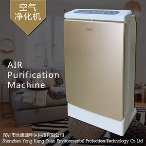 AG亚游集团空氣淨化機1
