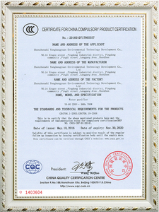 國家強製性產品認證證書-英文