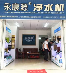 惠陽專賣店3