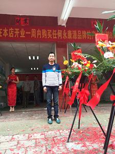 12AG亚游集团淨水機廣西來賓專賣店開展典禮