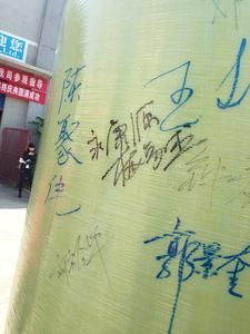 02第一屆深圳淨水協會到會簽名