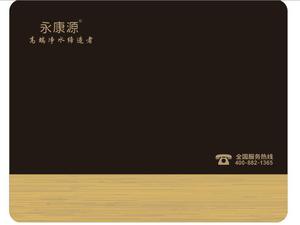 AG亚游集团新品YK-UF02
