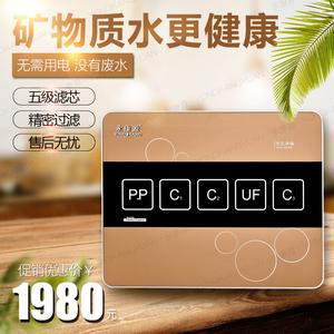 AG亚游集团新品YK-UF01