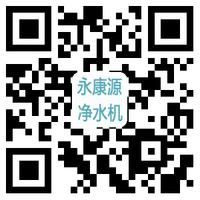 深圳市AG亚游集团環保科技有限公司網站二維碼